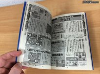 Game Boy Club Complete Guide 4