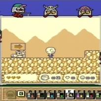 3 E (Game Boy Wars)