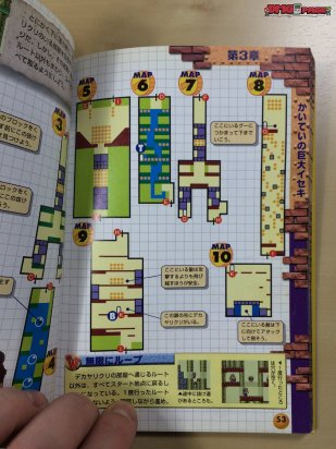 Wario Land 2 Strategy Guide Book 6