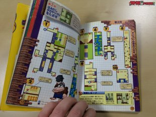 Wario Land 2 Strategy Guide Book 7