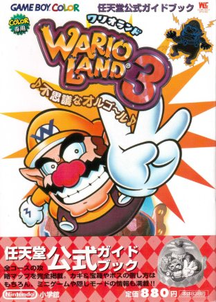 Wario Land 3 Nintendo offcial guide book 1