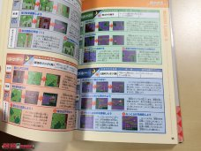Wario Land 3 Nintendo offcial guide book 4