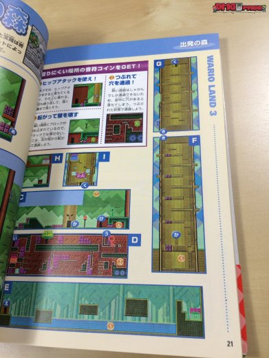 Wario Land 3 Nintendo offcial guide book 6