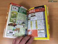 Mini4WD GB Lets und Go Official Guide Book (3)