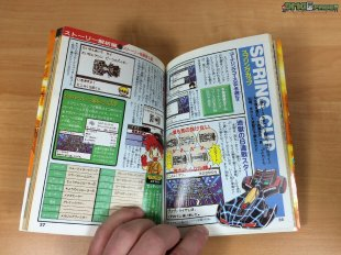Mini4WD GB Lets und Go Official Guide Book (4)