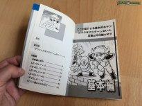 Hyper Lode Runer Super Hint Book (1)