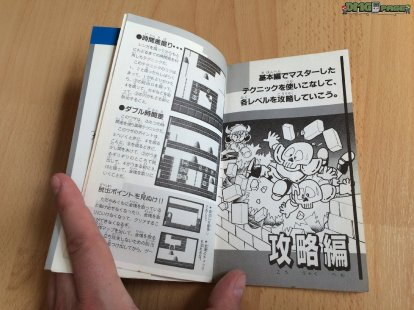 Hyper Lode Runer Super Hint Book (3)