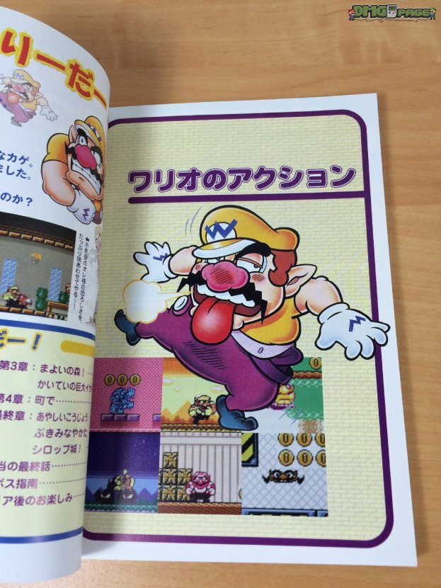 Wario Land 2 Guide Book Exemplar 2 (1)