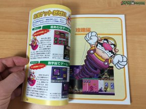 Wario Land 2 Guide Book Exemplar 2 (2)