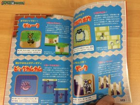 Wario Land 2 Guide Book Exemplar 2 (4)