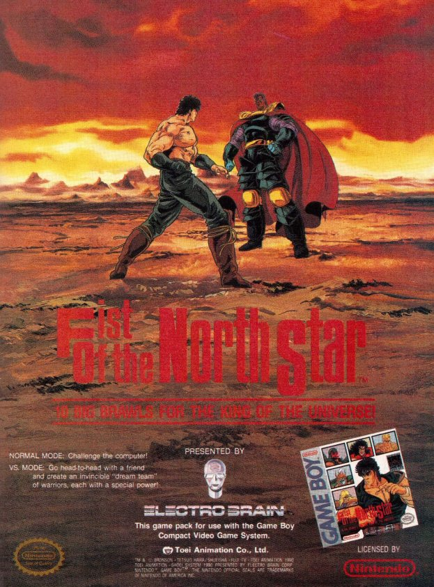 Werbung Fist of the North Star