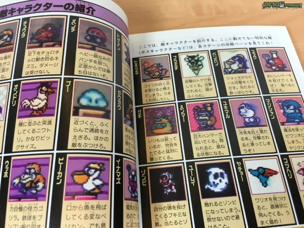 Wario Land 2 Perfect Guide Book Exemplar 3 (2)