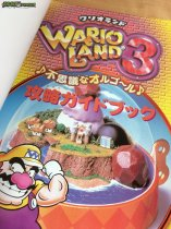 Wario Land 3 Guide Book Exemplar 3 (1)