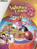 Wario Land 3 Guide Book Exemplar 3 (1)