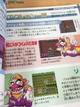Wario Land 3 Guide Book Exemplar 3 (2)
