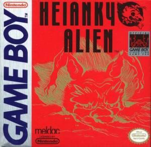 Heiankyo Alien Vorderseite