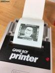 gb-printer-24