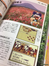 Momotaro Dentetsu Jr. Official Guide Book (3)
