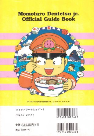 Momotaro Dentetsu Jr. Official Guide Book Rückseite