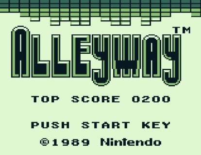 Angespielt Alleyway (1)
