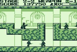 Angespielt Batman The Video Game (4)