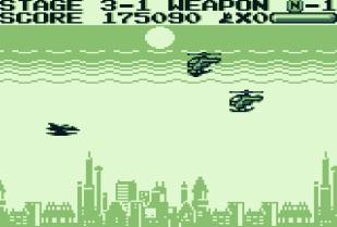 Angespielt Batman The Video Game (5)