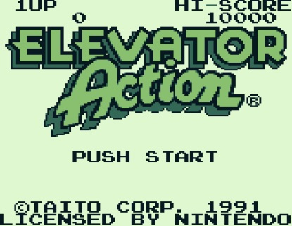 Angespielt Elevator Action (1)