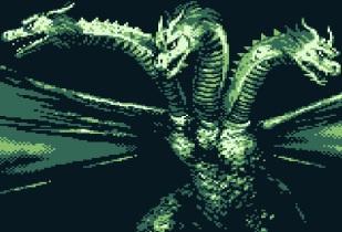 Angespielt Godzilla (8)