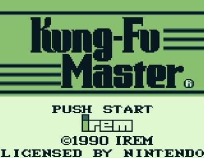Angespielt Kung-Fu Master (1)