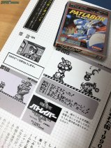 Guide to the worst Games on the Game Boy (2)
