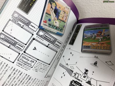 Guide to the worst Games on the Game Boy (3)