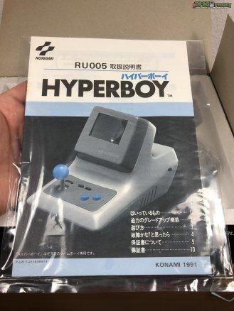Hyperboy 11