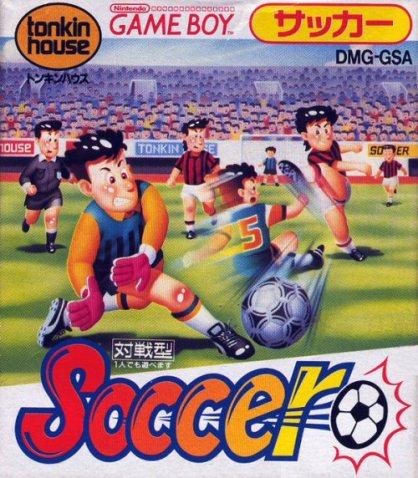 Tonkin House Soccer Cover