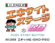 WM Special 2018 - J. League Excite Stage GB (1)