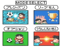 WM Special 2018 - J. League Excite Stage GB (2)