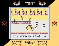 Demo Pokemon Gold (2)