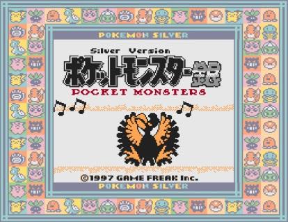Demo Pokemon Silber (1)