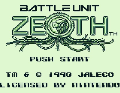 Angespielt Battle Unit Zeoth (1)