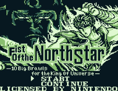 Angespielt Fist of the North Star (1)