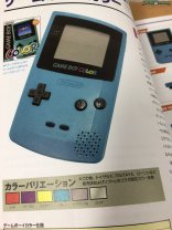Game Boy Perfect Catalogue (2)