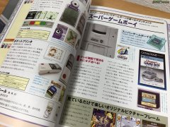 Game Boy Perfect Catalogue (3)