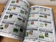 Game Boy Perfect Catalogue (5)