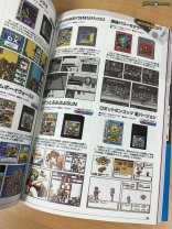 Game Boy Complete Guide (1)