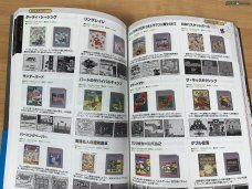 Game Boy Complete Guide (6)
