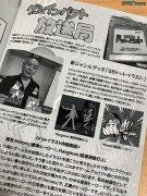 Game Impact Magazine 5-2019 (4)