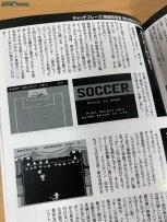 Game Impact Magazine 5-2019 (8)